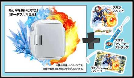 轟焦凍の個性BOX