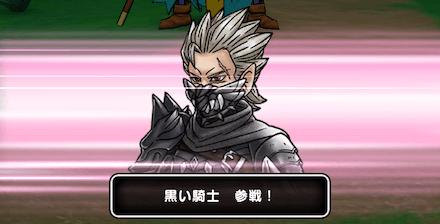 8 章 10 話 【ドラクエウォーク】8章10話「ワイトキング」攻略!弱点と耐性・攻撃...