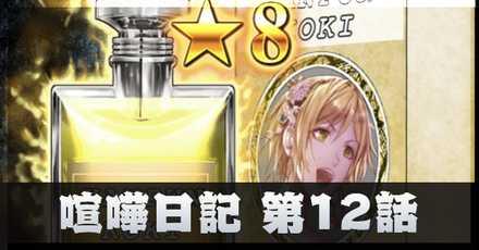 記事リンク用_12.jpg