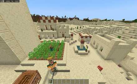 砂漠村.jpg