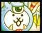 チビクロプスネコの画像