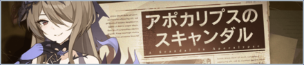 iOS の画像 (801) (1).png