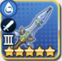 寒慄氷魂の魔剣のアイコン