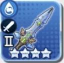 氷魂の魔剣のアイコン