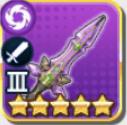 黒染冥魂の魔剣のアイコン