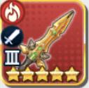 豪破炎魂の魔剣の画像