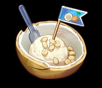 アイスクリームガティの画像
