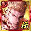 狂炎の破壊神 韮崎響希の画像