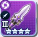 ズキズキキノコの短剣のアイコン