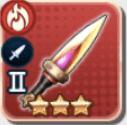炎石のナイフの画像