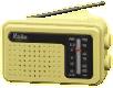 けいたいラジオのイエローの画像