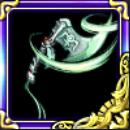 翡翠嵐の投げ斧の画像