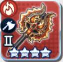 惨忍の戦斧の画像