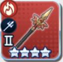 火槍・イグニシオのアイコン