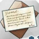 故郷からの手紙