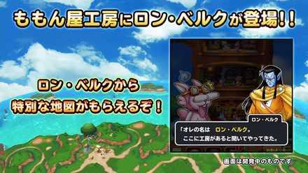 生放送4.jpg