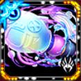虹筒バブルランチャー・Ⅴの画像