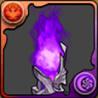 紫の冥石柱の画像