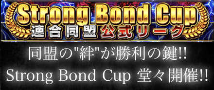 Strong Bond Cup
