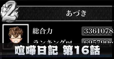 記事リンク用_16.jpg