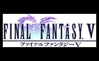 FF5 ゲームタイトル