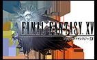 FF15 ゲームタイトル