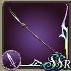 古びた薙刀の画像