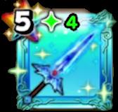 ダイの剣+のアイコン