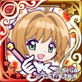 木之本桜&ケロちゃん(星7)の画像
