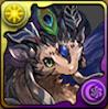 静夜龍・シェヘラザード=ドラゴンの画像