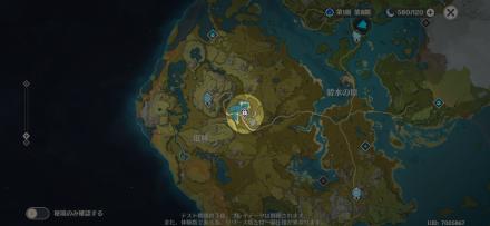 太山府の画像