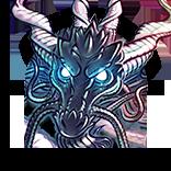 蟠竜の画像