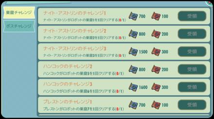 ドゥームIMG_6548.png