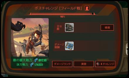 ドゥームIMG_6555 (1).png
