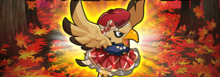 堅忍の従鷹