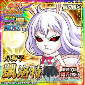 キャラ 最強 ランキング チ ジャンプ 【漫画】ジャンプコミックス最強キャラランキング!TOP10