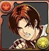 格闘の天才・草薙京の画像