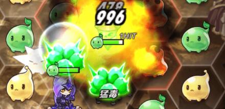 ランタン爆発