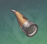 Heavy Horn Image