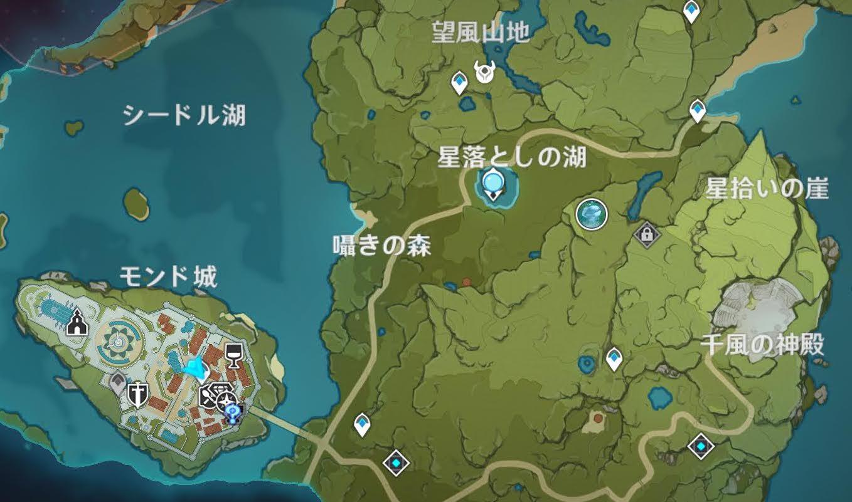 モンド到着までのマップ