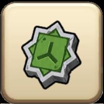 磨きの緑の石版
