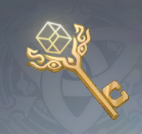 Liyue Shrine of Depths Key Image