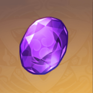 Vajrada Amethyst Gemstone Image