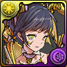 極醒の黄角姫・雷神の画像