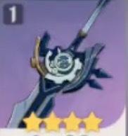 白影の剣の画像