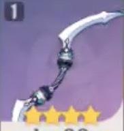 Sacrificial Bow Image