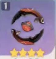 黒岩の緋玉の画像