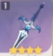 祭礼の剣の画像
