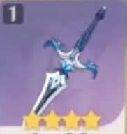 Sacrificial Sword Image