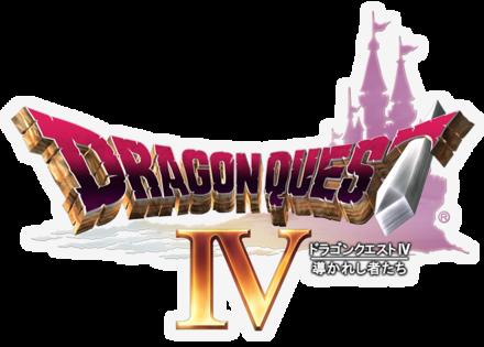 ドラクエ4 ゲームタイトル